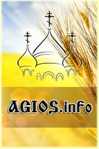 AGIOS.info